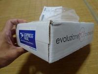 Sevoluzione_box