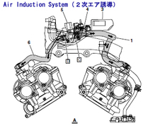 Air_induction_system