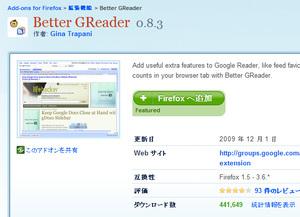 Bettergreader1