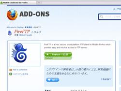 Fireftp_3