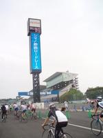 Ssuzu1