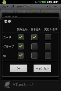20120923081100_2