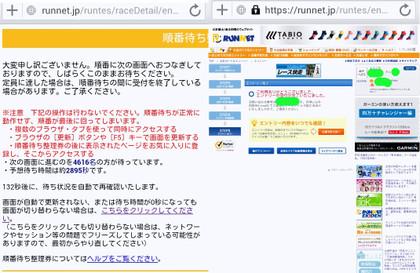 Tokumara
