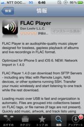 Flac1